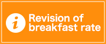 Revision of breakfast rate