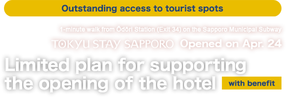 Limited plan for supporting the opening of Tokyu Stay Sapporo