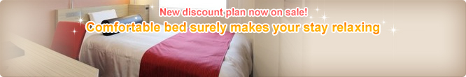 New discount plan now on sale! Comfortable bed surely makes your stay relaxing