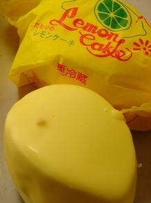 ぐんまーレモン.jpg