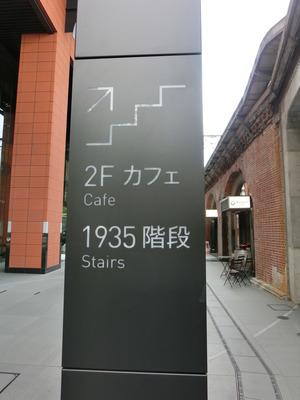 CIMG3610.JPG
