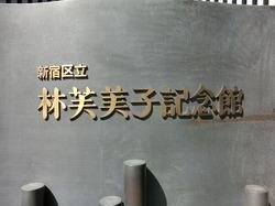 CIMG4131.JPG