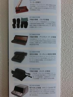CIMG5109.JPG