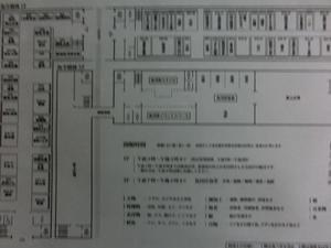 CIMG5612.JPG
