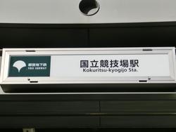 CIMG5811.JPG
