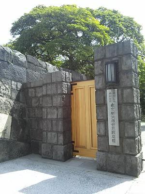浜離宮正門.jpg