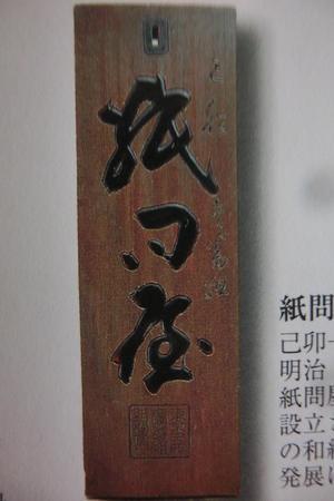 CIMG6042.JPG