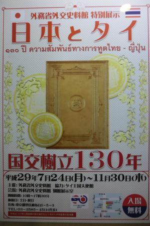 CIMG6342.JPG