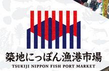 築地漁港.JPG