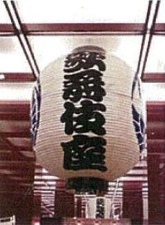 20130714(sinn)kabukiza4.JPG