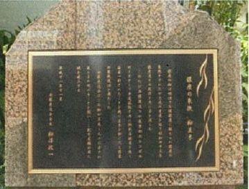 20130904ginzanokoi1.JPG