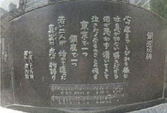 20130904ginzanokoi3.JPG