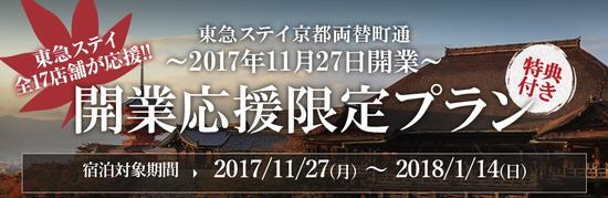 京都2.png