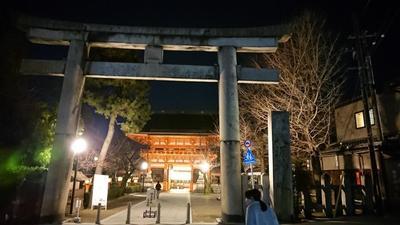 Yasaka.s.jpg