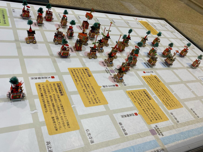 祇園祭2021 ver2.jpg