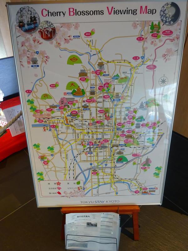桜MAP.JPG