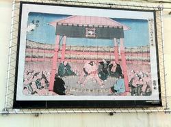 回向院境内相撲の図.jpg