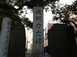 勧進相撲の発祥の地~富岡八幡宮...