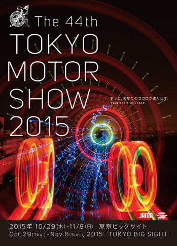 tms2015_poster_color.jpg