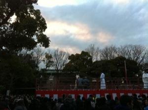 節分祭2016富くじ抽選会.jpg