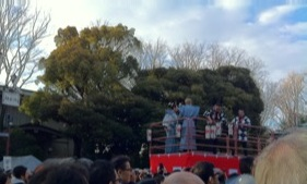 節分祭2016行進.jpg