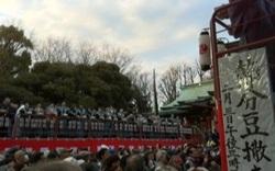節分祭2016豆まき.jpg