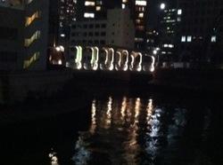 豊海橋ライトアップ2.jpg