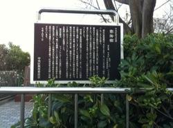 豊海橋2.jpg