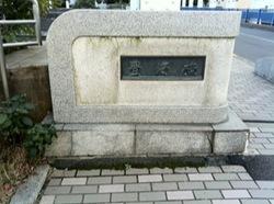 豊海橋3.jpg