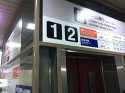 京成上野3.jpg