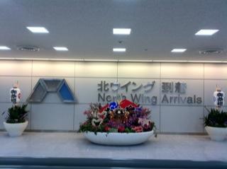 成田空港5.jpg