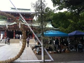 富岡八幡宮茅の輪27032016.jpg