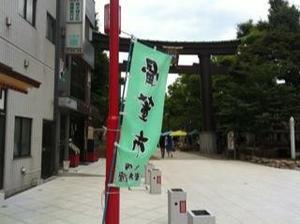 富岡八幡宮入り口27032016.jpg