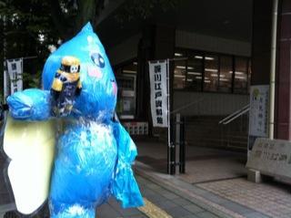 深川かかしコンクール20165.jpg