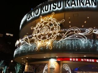 有楽町イルミネーション20163.jpg