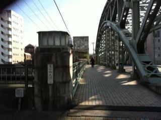 深川七福神巡り萬年橋1.jpg