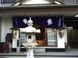深川七福神巡り円珠院.JPG