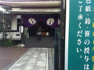 深川七福神巡り龍光院.jpg