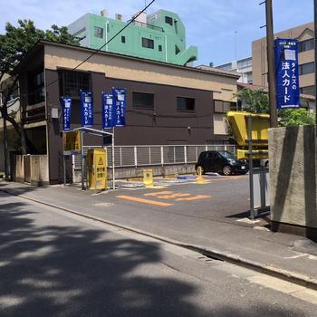 冨岡北駐車場2.jpg