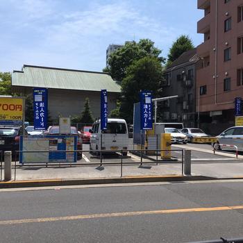 冨岡南駐車場2.jpg