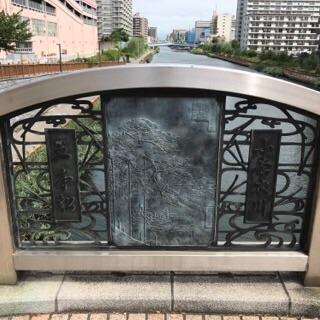 五本松レリーフ.JPG