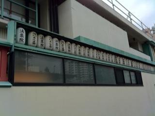 深川えんま堂外観1.jpg