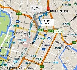 八重洲地下街地図20151209small.JPG