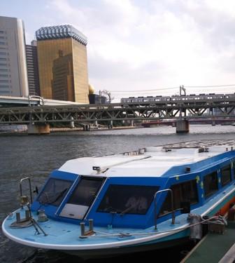 DSC_0779 カワセミ号(東京水辺ライン).JPG