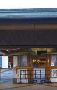 DSC_0901 大相撲(両国国技館 入口ゲート) 圧縮.JPG
