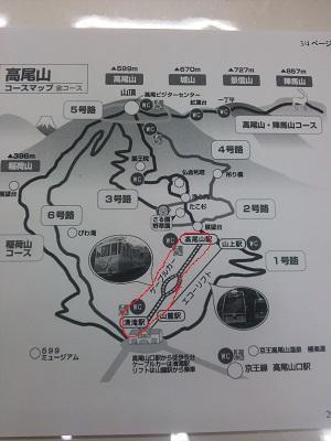 DSC_1476.高尾山(マップ).jpg