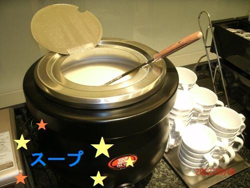 スープ 004.JPG