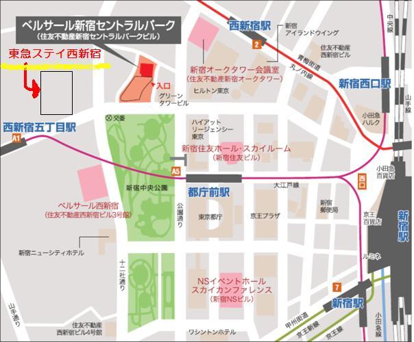 ベルサール新宿.JPG