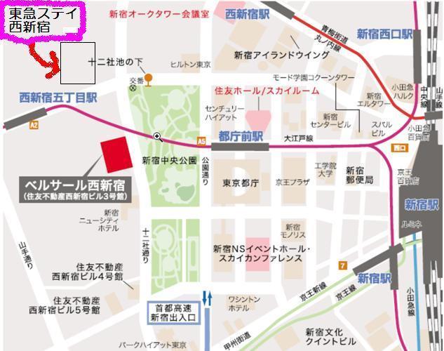 ベルサール西新宿.JPG