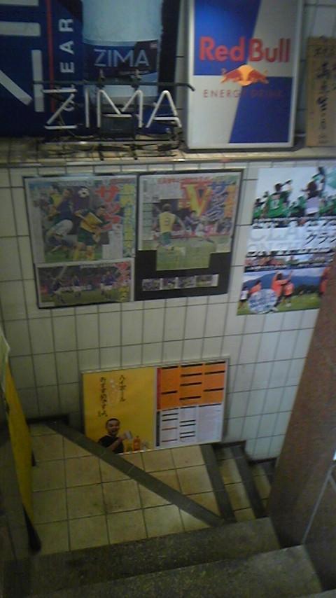 入り口階段.JPG